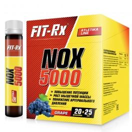 FIT-rx NOX 5000 25 мл